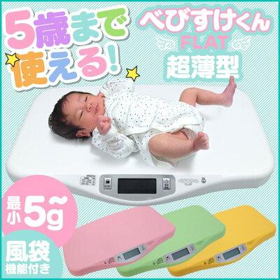 https://image.rakuten.co.jp/wide/cabinet/pn70000-9/73860-3-.jpg