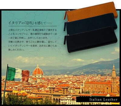 【送料無料&あす楽】ペンケース74位ペンケース20180926
