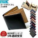 [DECOS] 財布 メンズ 二つ折り ブランド カーボンレザー カードがたくさん入る 二つ折り財布 大容量 誕生日 プレゼン…