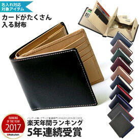 cd2c187675ac 【楽天年間ランキング受賞】[DECOS] 財布 メンズ 二つ折り ブランド カーボンレザー