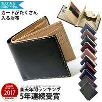 https://image.rakuten.co.jp/wide02/cabinet/pn60000-24/61860____.jpg