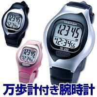 Newとけい万歩TM-350腕時計式万歩計5位歩数計10月16日(金)09:42更新