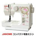 【送料無料】ミシン キティ ジャノメ JANOME コンパクト電動ミシン 本体 初心者におすすめ!子供用ミシン ズボン 裾上…
