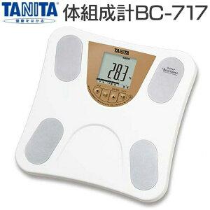 【送料無料】体重計 タニタ 体脂肪計 TANITA イ...