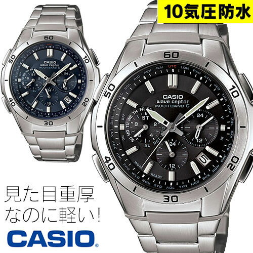 カシオ ソーラー 電波時計 マルチバンド 6 カシオ CASIO 腕時計 電波 ソーラー 電波時計 電波腕時計 日付...