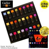https://image.rakuten.co.jp/wide02/cabinet/pn70000-14-/71798.jpg