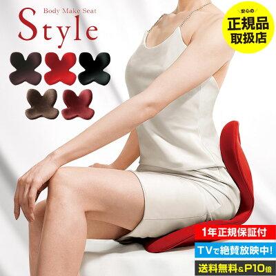 https://image.rakuten.co.jp/wide02/cabinet/pn70000-6/72257.jpg
