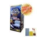エーシーファイブ スーパー ガラスコーティング ワックス 車 洗車 エーシーファイブ コーティング スプレー ポリマー …