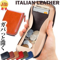 https://image.rakuten.co.jp/wide02/cabinet/pn70000-14-/74142-main-5378.jpg