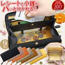 年間ランキング入賞♪ギフトに 最高級レザー 本革 とにかく 使いやすい 長財布 カード収納 とにかく たくさん入る レ…