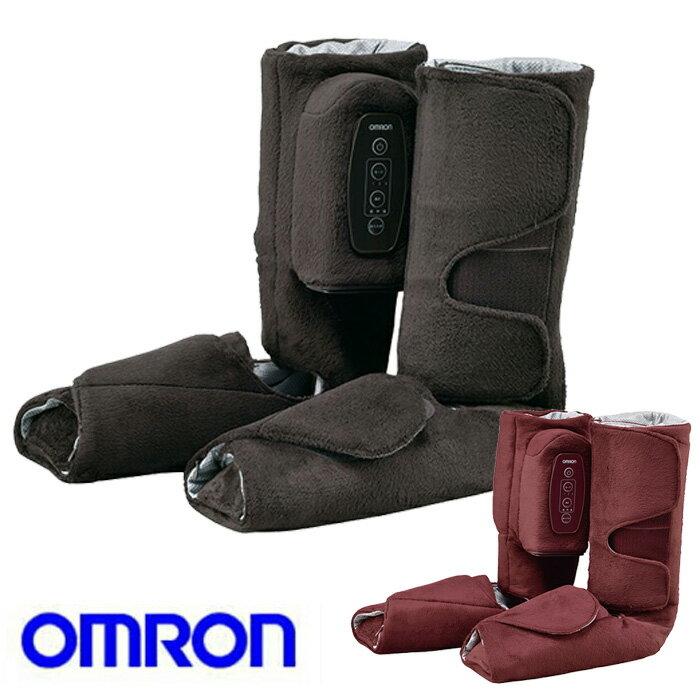 【送料無料】 OMRON オムロン エアマッサージャ HM-260 マッサージ器 小型 オムロン マッサージ マッサージャー 足 足裏 ふくらはぎ マッサージ機 マッサージ 器具 ギフト 冷え症 脚 立ち仕事 温める ヒーター フード 足先 加圧 むくみ