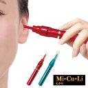 【送料無料】耳かき 吸引 電動耳かき 耳掃除 耳かき器 スマートみみクリーナー ミクリ MiCuLi TK-930 耳のケア 耳かき…