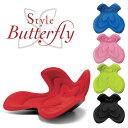 【送料無料&ポイント10倍】スタイルバタフライ Style Butterfly ボディメイクシート スタイル【MTG 正規販売店】 bod…