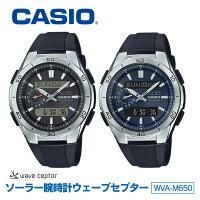 カシオ電波ソーラー腕時計ウェーブセプターWVA-M650【カタログ掲載1803】