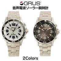 GRUS音声電波ソーラー腕時計【新聞掲載】