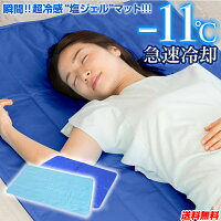 https://image.rakuten.co.jp/wide02/cabinet/pn70000-10/74114-3.jpg