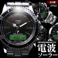 https://image.rakuten.co.jp/wide02/cabinet/guide/78467--.jpg