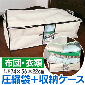Compression BOX Futons For Futon Storage Bag 1 With Futon / Futon / Futon  For /