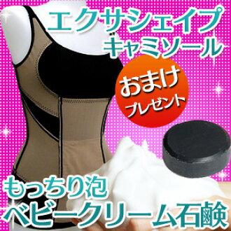 가압 운동 도형 정품 ヤーマン 운동 모양 속옷 보정 속옷 (ほ 손에 したぎ) 가압 속옷 골반 띠 가압 운동 05P03Dec16