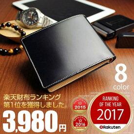 d798648fd4bc4e 楽天市場】財布 二つ折り メンズ 人気の通販