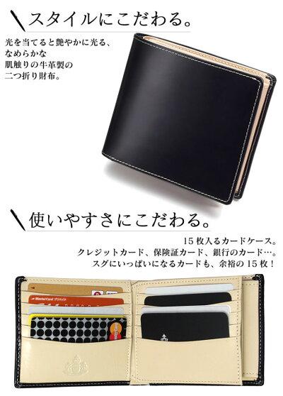https://image.rakuten.co.jp/wide02/cabinet/pn60000-24/61860-05-20.jpg