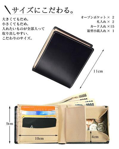 https://image.rakuten.co.jp/wide02/cabinet/pn60000-20/61860-4150.jpg