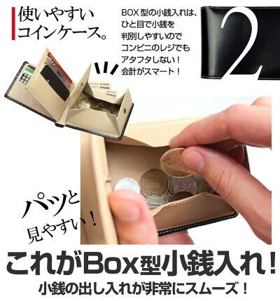 財布・ケース>メンズ財布ランキング1位(2/413:20)ギャルソンコインケース