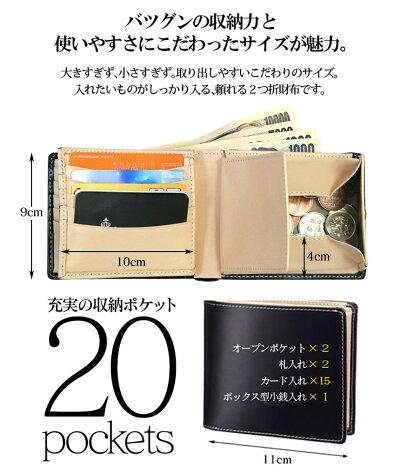 https://image.rakuten.co.jp/wide02/cabinet/pn60000-24/61860-1.jpg