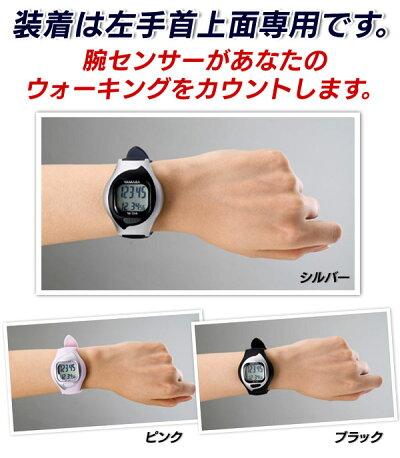 Newとけい万歩TM-350腕時計式万歩計