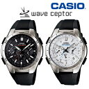 【送料無料&ポイント5倍】カシオ ソーラー電波時計 マルチバンド6 腕時計 メンズ 白 ソーラー 電波 防水 腕時計 ソー…