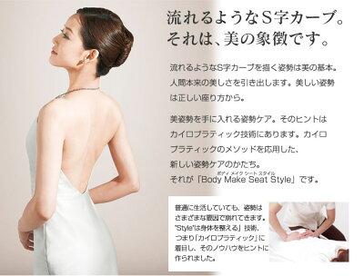 https://image.rakuten.co.jp/wide02/cabinet/guide/72257--.jpg