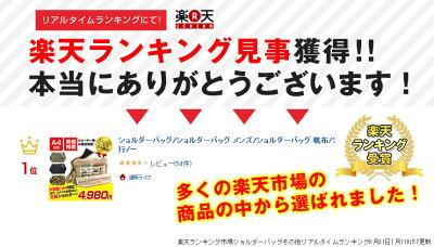 https://image.rakuten.co.jp/wide02/cabinet/pn70000-13/71489-02-08.jpg