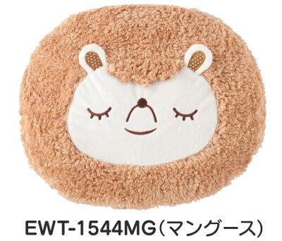 蓄熱式エコ湯たんぽnuku2EWT-1544蓄熱式エコ湯たんぽunku2EWT-1544節電コードレス充電持ち運べる携帯お湯柔らかいソフト電気アンカアンカカイロかわいい動物アニマルうさぎウサギ