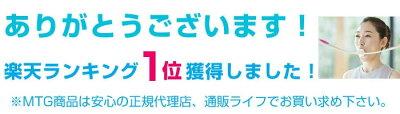 https://www.rakuten.ne.jp/gold/wide02/img/guide-mobail-dai.gif