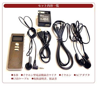 250時間録音ボイスレコーダー長録くんWK-I01ボイスレコーダー録音WK-I01長録くん最長250時間電池持続連続150時間WAV形式ステレオ集音器距離設定録音音質設定モニターICレコーダーVOS機能