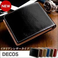 https://image.rakuten.co.jp/wide02/cabinet/pn70000-13/76024-.jpg