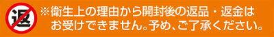 https://image.rakuten.co.jp/wide02/cabinet/toku/asuraku-mobail.gif
