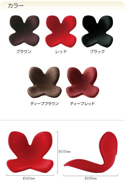 https://image.rakuten.co.jp/wide02/cabinet/pn70000-10/72257-.jpg