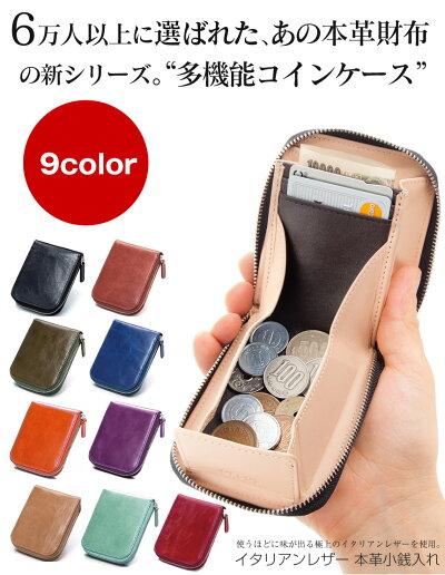 財布レザープレゼントギフト可愛いコンパクト財布プレゼントとにかく使いやすいカーキ