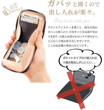 https://image.rakuten.co.jp/wide02/cabinet/toku/74142-main.jpg