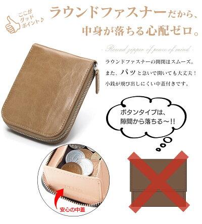 https://image.rakuten.co.jp/wide02/cabinet/pn70000-14-/74142-main-2980.jpg