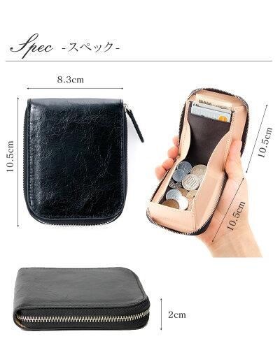 バッグ・小物・ブランド雑貨ランキング1位(2/407:20)