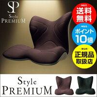 https://image.rakuten.co.jp/wide02/cabinet/pn70000-11/74279.jpg