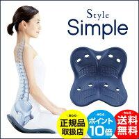 スタイルシンプルStyleSimpleST-SS2139F-B