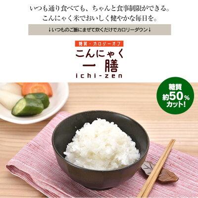 https://image.rakuten.co.jp/wide02/cabinet/pn70000-19/77597-2.jpg