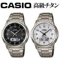 カシオ電波ソーラー腕時計マルチバンド6チタン【カタログ掲載】