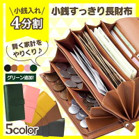 アコーディオン財布可愛いおしゃれ