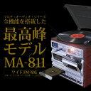 【送料無料】ダブルカセット ダブルCD マルチレコードプレーヤー MA-811【新聞掲載76345-1】 レコード カセットテープ CD ラジオ SDカード S...