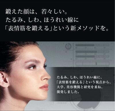 https://image.rakuten.co.jp/wide02/cabinet/pn70000-14-/73010-.jpg