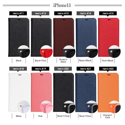 サフィアーノレザー製手帳型iPhoneケースiPhoneケース手帳スマホサフィアーノXRXSMax78マグネットハンドストラップレッドブラックブラウンオレンジネイビーブルーグリーンライムピンクホワイト通販ライフ